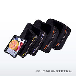 ZÜCA Standard Packing Pouch Set